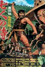 دانلود زیرنویس فیلم Seven Samurai 1954