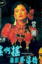 دانلود زیرنویس فیلم Shanghai Triad 1995