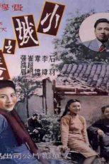 دانلود زیرنویس فیلم Spring in a Small Town 1948