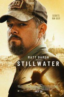 دانلود زیرنویس فیلم Stillwater 2021