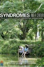 دانلود زیرنویس فیلم Syndromes and a Century 2006
