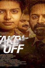 دانلود زیرنویس فیلم Take Off 2017
