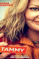 دانلود زیرنویس فیلم Tammy 2014