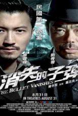 دانلود زیرنویس فیلم The Bullet Vanishes 2012