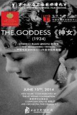 دانلود زیرنویس فیلم The Goddess 1934