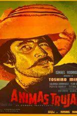 دانلود زیرنویس فیلم The Important Man (Ánimas Trujano) 1961