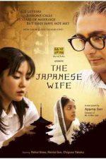 دانلود زیرنویس فیلم The Japanese Wife 2010