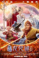دانلود زیرنویس فیلم The Monkey King 3 2018