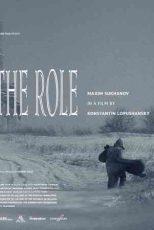 دانلود زیرنویس فیلم The Role 2013