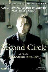 دانلود زیرنویس فیلم The Second Circle 1990