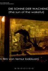 دانلود زیرنویس فیلم The Sun of the Sleepless 1992