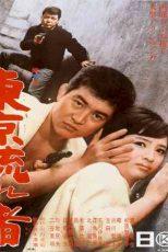 دانلود زیرنویس فیلم Tokyo Drifter 1966