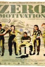 دانلود زیرنویس فیلم Zero Motivation 2014