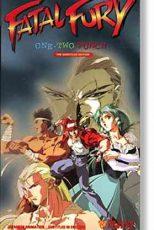 دانلود زیرنویس انیمیشن Fatal Fury 2: The New Battle 1993