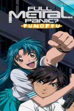 دانلود زیرنویس انیمیشن Full Metal Panic? Fumoffu 2003