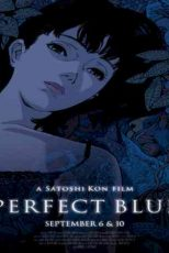 دانلود زیرنویس انیمیشن Perfect Blue 1997