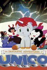 دانلود زیرنویس انیمیشن The Fantastic Adventures of Unico 1981