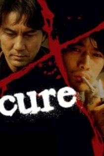 دانلود زیرنویس فارسی فیلم Cure 1997