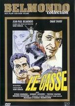 دانلود زیرنویس فارسی فیلم The Burglars 1971